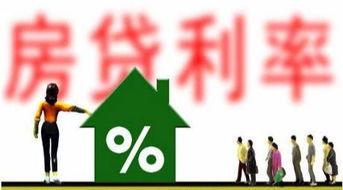 ...网点获知,除了平安银行、南京银行等暂时仍有8.5折的优惠利率外,...