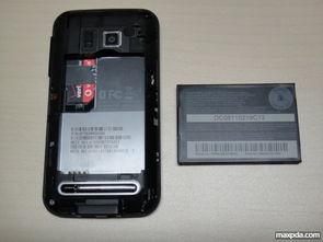 出售自用9新HTC XV6975 支持支付宝上海地区面交 附实图 Windows ...