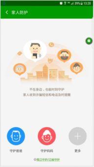 博狗haobc.vip 新股中签 成电话诈骗新借口 360手机卫士 谨防花样骗局 ...
