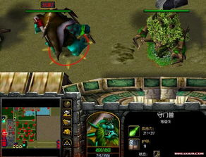 魔兽侏罗纪公园-魔兽争霸 大宇双剑传 全部隐藏要素公布