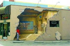 屋倒墙塌现古迹 高超 视觉骗术 曝光