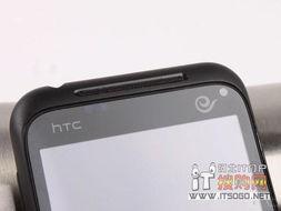 电信定制版手机 HTC惊艳S710d现2900