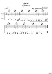【免费】零基础吉他教程 整套视频+文字+吉他谱http://www.jitadog.com...