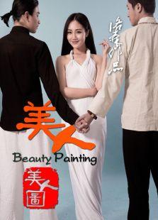 ...图 韩国完整版在线观看_韩国电影_33视频-美人图电影手机观看