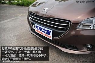标致301在北京最高优惠多少钱在哪家店购车最便宜