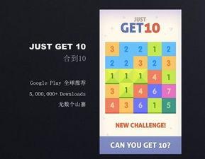 geiwo的意思-无论是国内还是海外市场,要想做一个脱颖而出的游戏,要考虑到怎样...