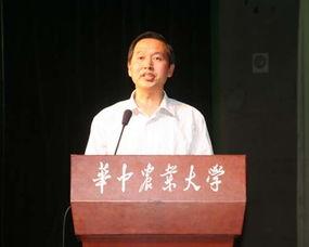 华中农业大学举行活动纪念五四运动90周年