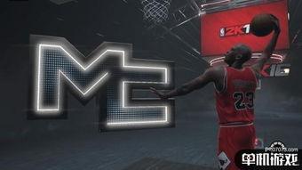 NBA 2K16 游戏内容全介绍 捏脸及模式解析