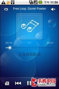 ...Android手机音乐播放器推荐 -Android手机音乐播放器 酷我听听 联想...