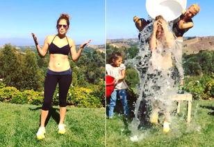 ...辣身材时,一桶冰水的到来令她感到分外凉爽.-众星为慈善挑战ALS...