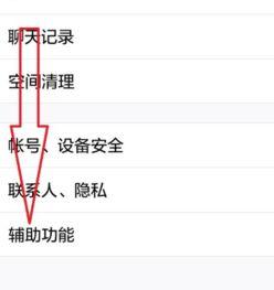 word 2007 打不开 加载不出来