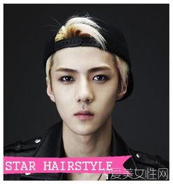 EXO粉丝最爱吴世勋 小学生喜欢的男神发型