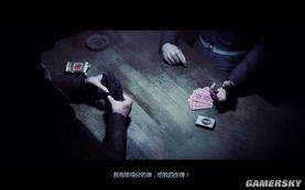 ...E. 简体中文汉化第一版
