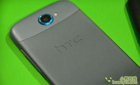 ...紧下载数据吧 HTC手机云备份服务将关闭