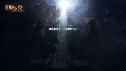魔兽RPG时空之轮九张机前期开局攻略
