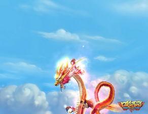 天空之城 战场 玩家三大经典表情