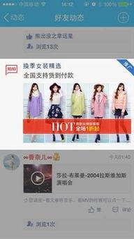 如何彻底关闭QQ弹窗新闻广告推广?