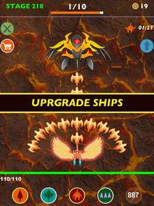 异形猎手星际未来之战舰V3.1 安卓版大图预览 异形猎手星际未来之战...