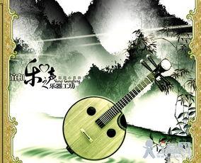 中国古代音乐简介
