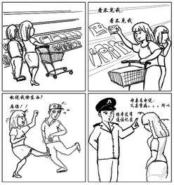 大学女教师超市偷内裤 被拦下大骂掌掴保安
