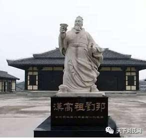 大邑刘氏庄园旅游攻略