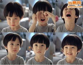 表情 1个小男孩表情包 1个小男孩表情包分享展示 表情