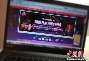 微信北京赛车微信群