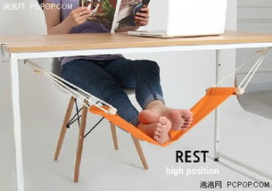 桌底下 丝脚-...技 藏在办公桌下面的放脚丫神器图片2