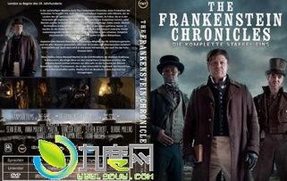 柯比传说-弗兰肯斯坦传奇第二季 The Frankenstein Chronicles剧情简介 6全集