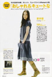 和服少女苍井优PK时装少女苍井优 看看你更喜欢哪一个