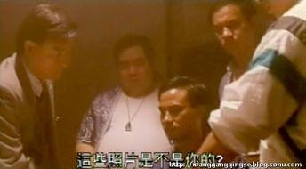 雨夜屠夫林过云 香港雨夜屠夫案 雨夜屠夫林过云图片 1982年的雨夜屠...