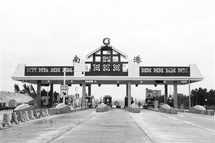 ...速公路运营有限公司供图)-南宁港收费站将于2016年12月30日正式...