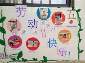 幼儿园春节美术作品