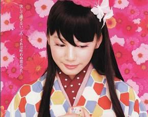 好看的日本爱情电影