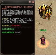 三宗争霸寻强者   37《传神》三宗争霸系统在游戏中简称为三宗,分为...