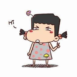 蹇啵ou琛ㄦq V-love you 啵啵