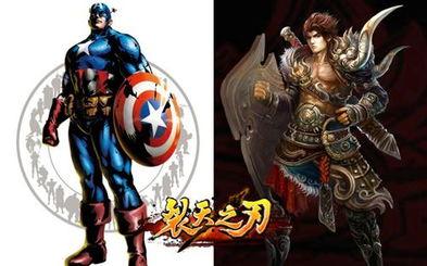 美国队长VS霸剑-霸气迸发 裂天之刃 大战复仇者联盟