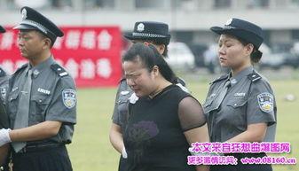 被执行死刑的女性罪犯,美丽的女死刑犯照片集合 5