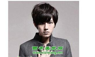 韩版男生斜刘海发型设计图