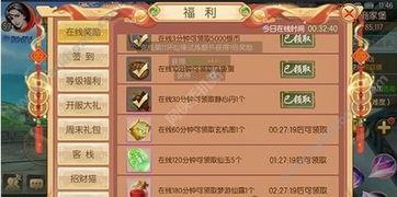 隐缘剑-仙玉获取办法:   1.任务   大家在任务列表中发现有一些任务奖励就是...