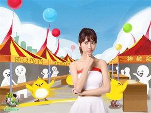 南京兼职女鸡qq群-门派导师观音菩萨在讲台上即将开课,而吉祥还抱着电脑在玩《神武2...