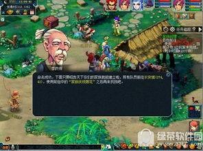 梦幻西游家族玩法攻略 家族系统玩法详解