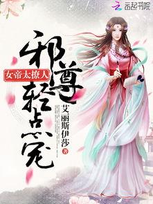 怎样盘韩日女主角发型