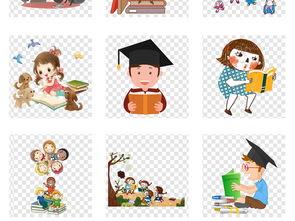 卡通读书日学习看书书本儿童小孩png素材图片 模板下载 31.34MB 动...