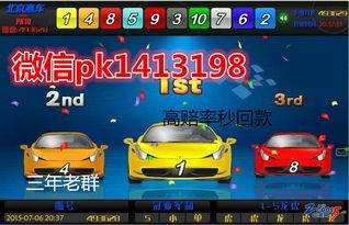 北京赛车pk10直播交流群
