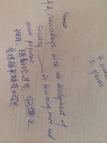 求高考英语作文的经典句子,容易拿分的,只要一头一尾的大概,我不...
