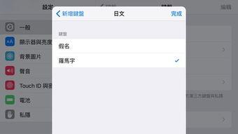 教你原生iOS键盘表情 输入法