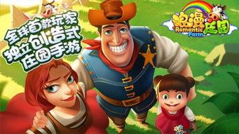 五月丁香啪啪给-北京乐游网CEO的余雪松历时九年推出的良心手游,将PC端的选择与...
