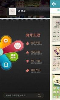 ...3.0.0安卓客户端 MDPDA手机网