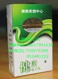 供应健康电子烟产品推荐 健康电子烟效果